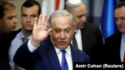 Kryeministri i Izraelit, Benjamin Netanyahu