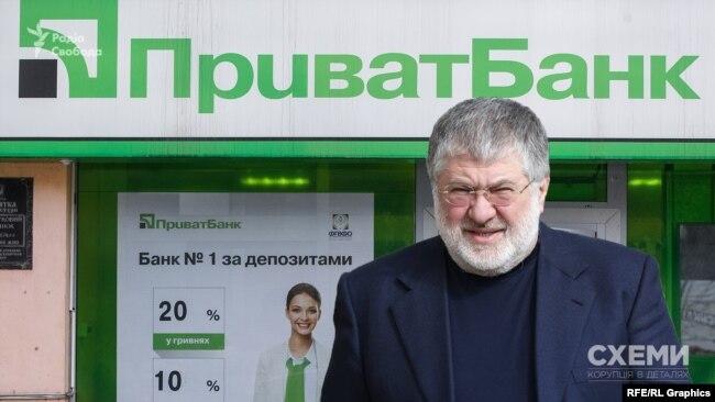 Коломойський: я хочу, щоб дали оцінку того, як у мене забрали «Приватбанк»