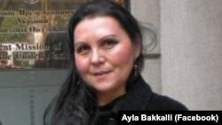 Айла Бакаллы