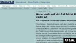 """Австрияның """"Штандарт"""" газетінің веб-сайтынан көрініс. 23 қаңтар, 2009 жыл.."""