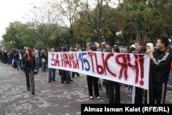 Казинодо иштегендердин митинги, 29-сентябрь, 2011-жыл