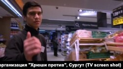 "Артур Гаджиев на работе в супермаркете ""Перекрёсток"" - кадр из передачи ""Хрюши против. Сургут"""