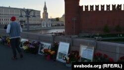 Месца забойства Барыса Нямцова