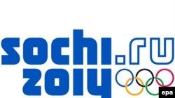 Логотип зимней Олимпиады в Сочи в 2014 году.