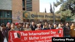 Акция в Международный день языка в провинции Балужистан, Пакистан. Иллюстративное фото.