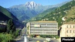 Հայաստան -- Հրապարակ Կապանում, արխիվ