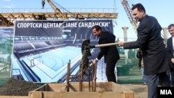 Премиерот Никола Груевски присуствуваше на поставувањето камен-темелник на спортскиот центар Јане Сандански во скопската населба Aеродром на 11 март 2013 година.