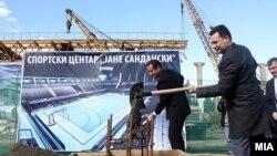 Nikola Gruevski na otvaranju sportskog centra