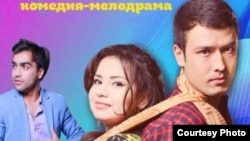 Tajikistan -- Modern Bride, new movie of Tajik director Nabijon Pirmatov in Dushanbe, 16Oct2016