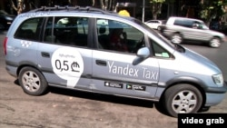 Яндекс-Такси в Тбилиси