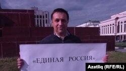 Казанның оппозиция вәкиле Игорь Веселов