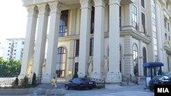 Министерство за надворешни работи на Република Северна Македонија