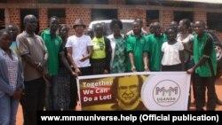 Благотворительное мероприятие МММ в Уганде