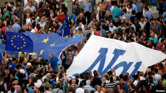 Демонстрация сторонников евроинтеграции (Афины, 30 июня 2015 года)