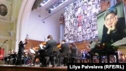 Благотворительный концерт памяти погибших журналистов