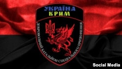 Эмблема батальона «Крым»