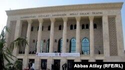 Akademik Milli Dram Teatrı