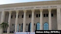 Bu tarix Akademik Milli Dram Teatrının təşəkkül tarixi kimi də qəbul olunub.