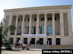 Azərbaycan Dövlət Akademik Milli Dram Teatrı.