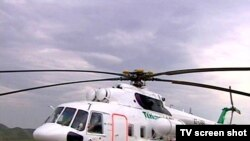 TTäze satyn alnan MI-17-1V kysymly dikuçar.