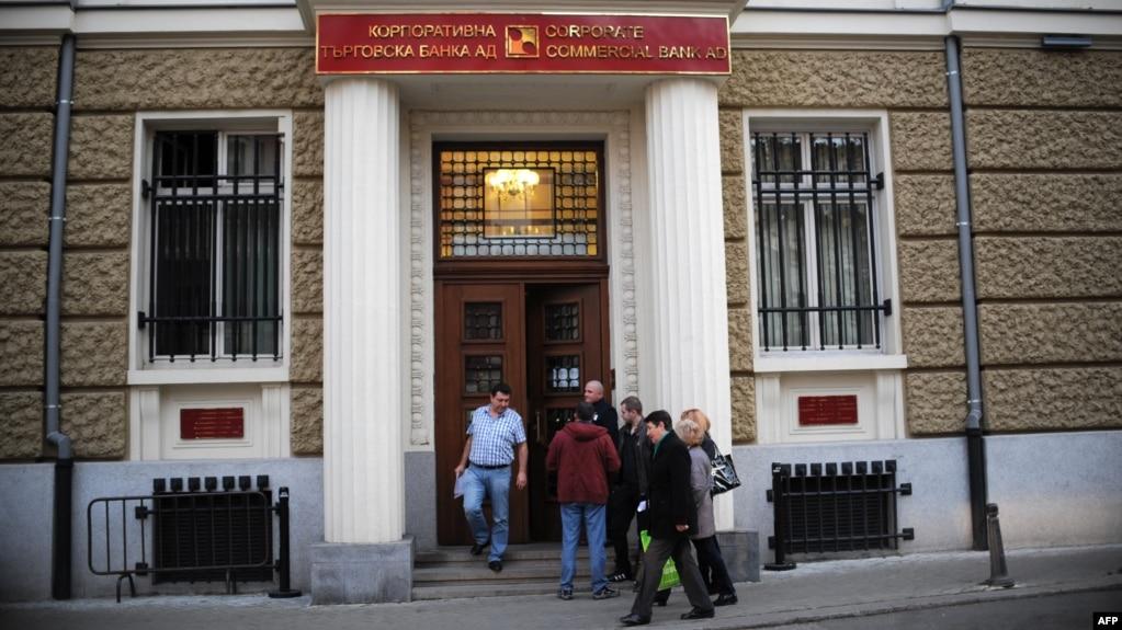 La Banca KTB în 2014
