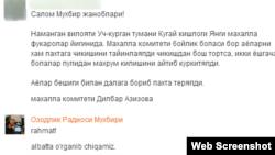 Одноклассники сайтидан олинган расм.