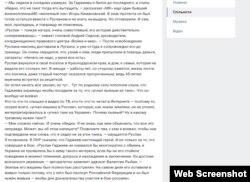 Дома в России считают, что Руслан Гаджиев украл в боях на Донбассе танк