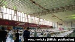 Бишкектеги Спорт ордосунда уюштурулган стационар