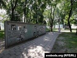 Cтена Виктора Цоя в Минске