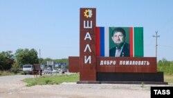 Фотография главы Чеченской Республики Рамзана Кадырова у въезда в город Шали. Иллюстративное фото.