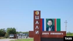 В Чечне, оказывается, есть молодежная литература, а в Шали восстанавливают психоневрологический интернат