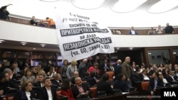 Пратеници од ВМРО-ДПМНЕ на јавната расправа истакнаа трансапрент за Јовески.