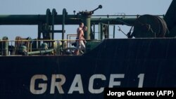 The Grace 1 sits off the coast of Gibraltar.