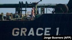 Grace 1 տանկերը, արխիվ