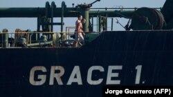 Cisterna Grace 1.
