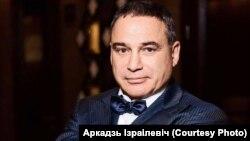 Аркадзь Ізраілевіч