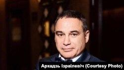 Аркадзь Ізраілевіч, архіўнае фота