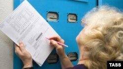 С января 2015 года плата за коммуналку может увеличиться для тех, кто не установил счетчики