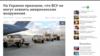 Українська армія і її спроможність стріляти турбує російські ЗМІ