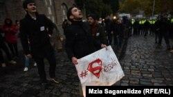 Активисты у центрального офиса «Грузинской мечты»