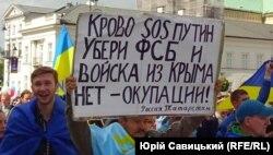 Марш солiдарності з Україною, присвячений роковинам депортації кримських татар. Варшава, 17 травня 2015 року