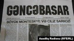 «Gəncəbasar» qəzeti