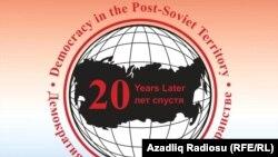 Azerbaijan - Comenius Society Presents conference logo, 10Sep2012