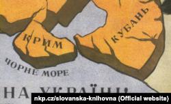 На карті Крим чітко вказаний як територія України