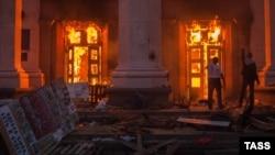Пожежа у Будинку профспілок, Одеса, 2 травня 2014