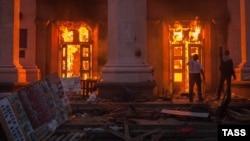 Пожежа у Будинку профспілок, Одеса, 2 травня 2014 року