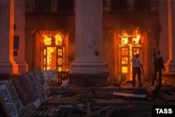 Пожежа в будівлі обласної ради профспілок після сутичок між проросійськими та проукраїнськими активістами, Одеса, 2 травня 2014 року