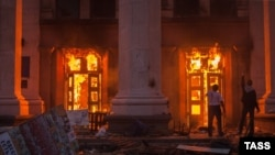 Odessanıñ Zenaat birlikleri binasında yanğın