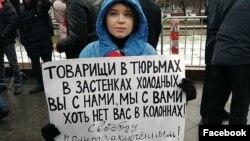 Ирина Шумилова