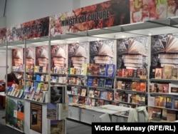 Frankfurt kitab sərgisi - 2011, Bolqarıstanın stendi